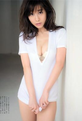 tanaka-minami-290914 (6)