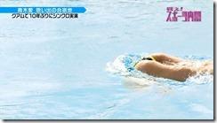 aoki-ai-290120 (6)