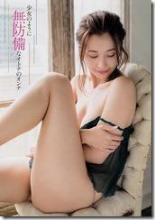 yamasaki-mami-290309 (6)