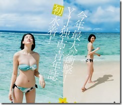miyoshi-ayaka-290324 (2)