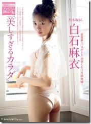shiraishi-mai-290203 (3)