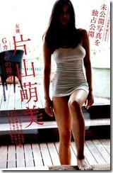 takayama-tomomi-290124 (3)