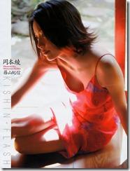 okamoto-aya-290218 (1)