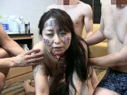 真性M女の調教2 - エロ動画 アダルト動画