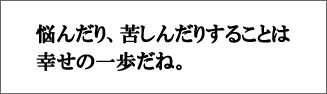 40th_anniversary-04.jpg
