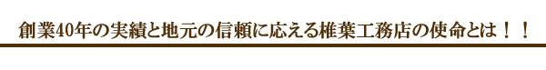 shimei_title.jpg