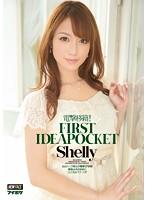 電撃移籍!FIRST IDEAPOCKET Shelly