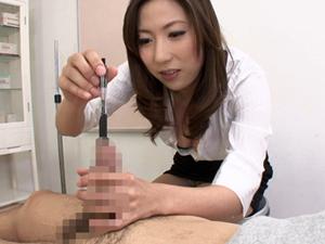M男の治療でチンポ穴にブジーを挿入し指を突っ込んだまま手コキ射精させる痴女医 横山みれい