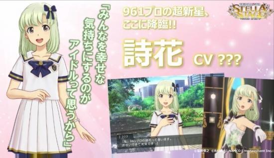 http://idolmaster.jp/blog/?p=33796