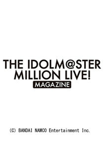 THE IDOLM@STER MILLION LIVE! MAGAZINE vol.2