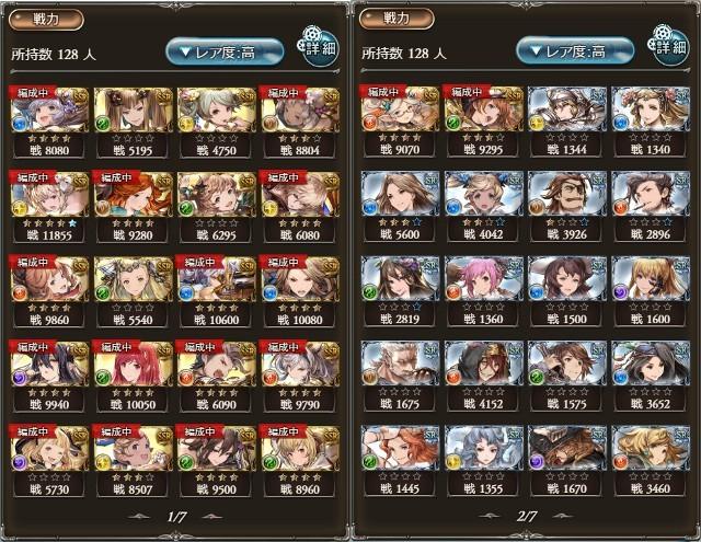 guraburu_00001.jpg
