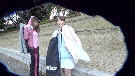 愛瀬美希 現役女子大生の驚愕イキっぱなし画像 137
