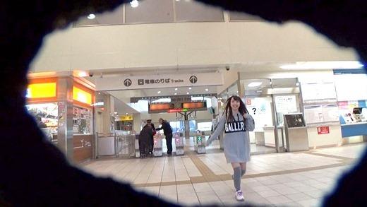 愛瀬美希 現役女子大生の驚愕イキっぱなし画像 139