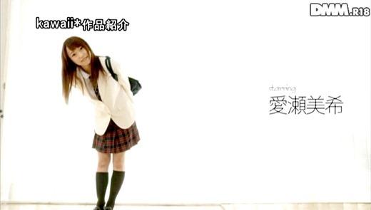 愛瀬美希 現役女子大生の驚愕イキっぱなし画像 186