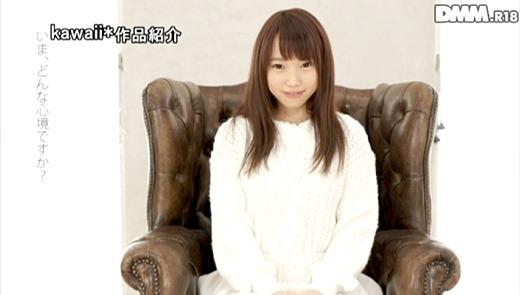 愛瀬美希 現役女子大生の驚愕イキっぱなし画像 189