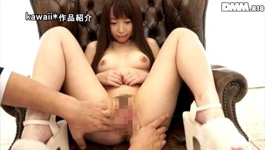 愛瀬美希 現役女子大生の驚愕イキっぱなし画像 194