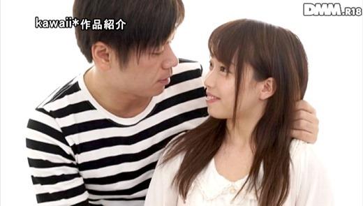 愛瀬美希 現役女子大生の驚愕イキっぱなし画像 197