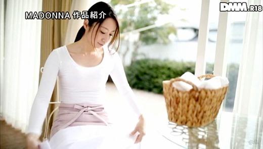 秋山美咲 画像 32