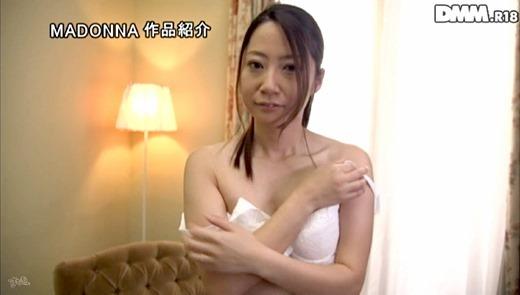 秋山美咲 画像 40