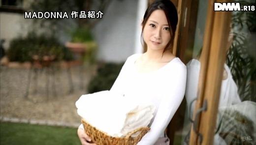 秋山美咲 画像 51