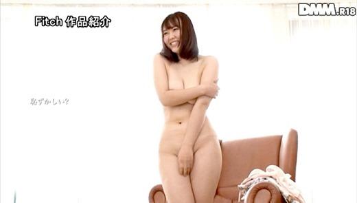 新垣智江 29