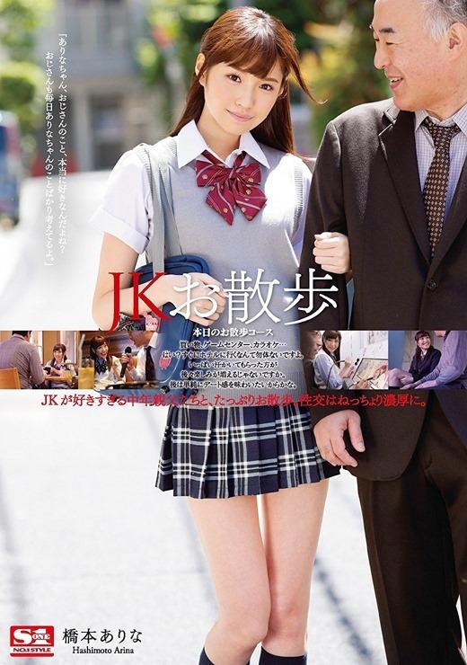 DMM動画50%オフセール 13