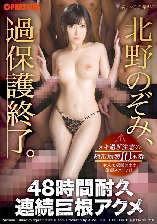 DMM動画50%オフセール 24