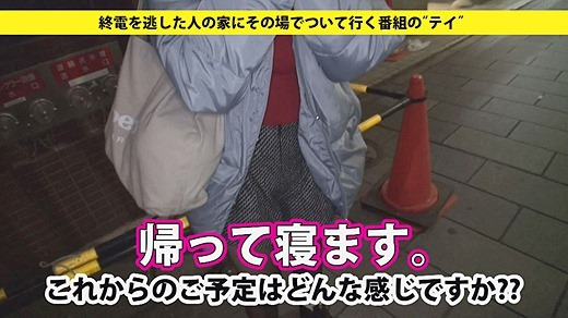 ドキュメンTV 02