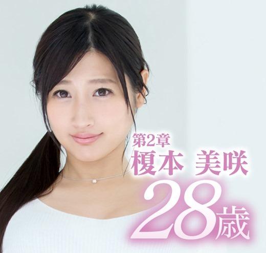 榎本美咲 03