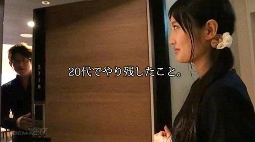 榎本美咲 93