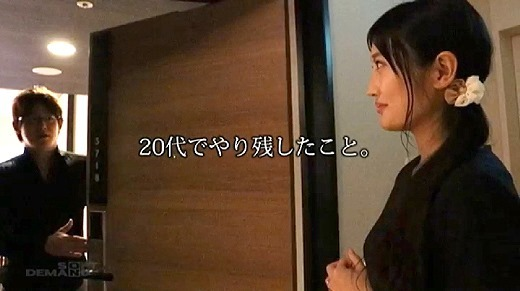 榎本美咲 94