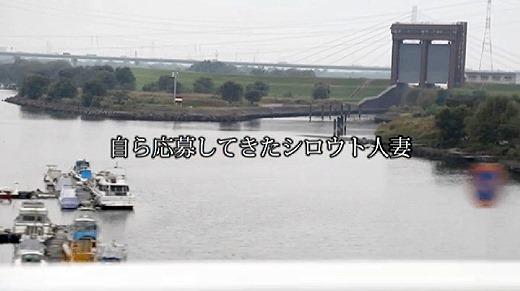榎本美咲 98