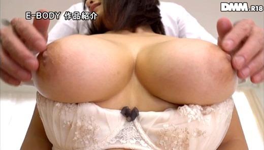 後藤里香 目立つのが苦手なIカップ少女の初セックス画像 44