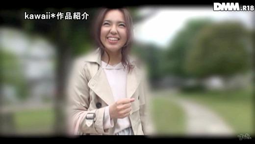 萩原理央 画像 17