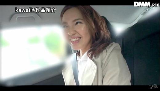 萩原理央 画像 18