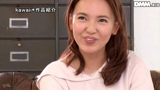 萩原理央 画像 38