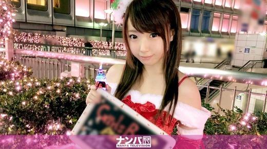 クリスマスナンパ 03 in 新宿 みき 20歳 ガールズバー