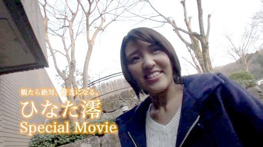 ひなた澪 20歳美少女ナカイキ女王誕生 42