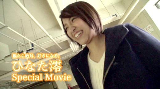 ひなた澪 20歳美少女ナカイキ女王誕生 43