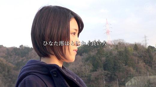 ひなた澪 20歳美少女ナカイキ女王誕生 45