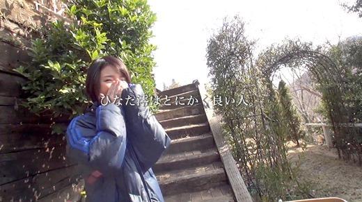 ひなた澪 20歳美少女ナカイキ女王誕生 46