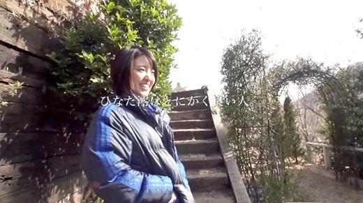 ひなた澪 20歳美少女ナカイキ女王誕生 48