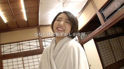 ひなた澪 20歳美少女ナカイキ女王誕生 50