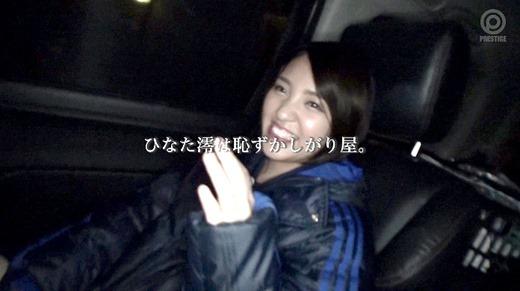 ひなた澪 20歳美少女ナカイキ女王誕生 53