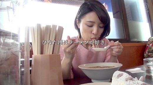 ひなた澪 20歳美少女ナカイキ女王誕生 56