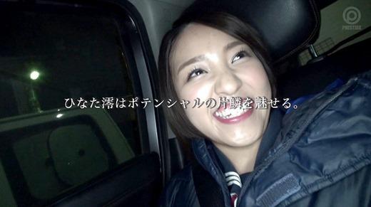 ひなた澪 20歳美少女ナカイキ女王誕生 59