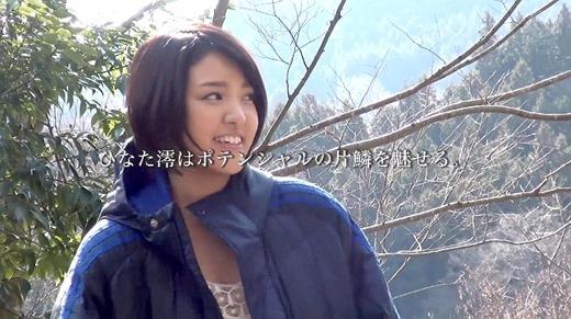 ひなた澪 20歳美少女ナカイキ女王誕生 60