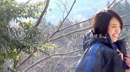 ひなた澪 20歳美少女ナカイキ女王誕生 61