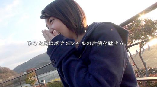 ひなた澪 20歳美少女ナカイキ女王誕生 62
