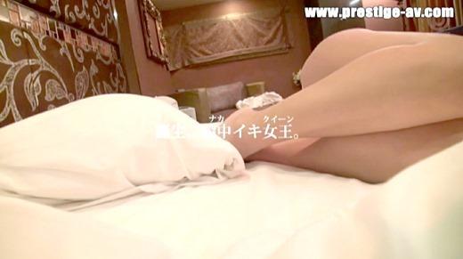 ひなた澪 20歳美少女ナカイキ女王誕生 69